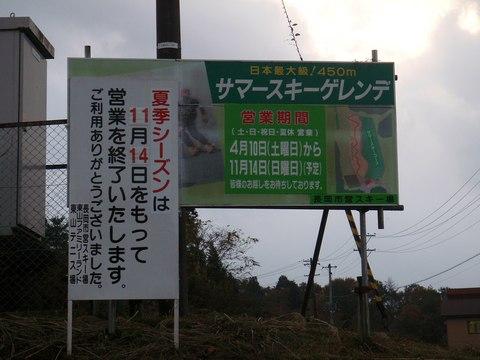 higasiyama1114_.jpg