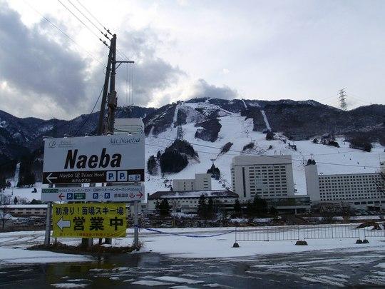 naeba1211.jpg