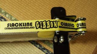 slackline0111.jpg