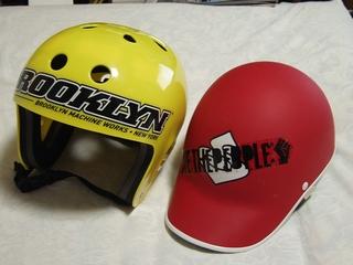 helmet1120.jpg