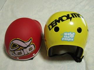 helmet1120_.jpg