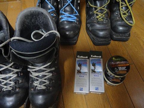 boots0210.jpg