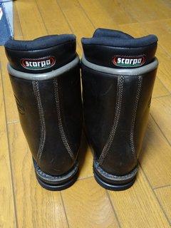 scarpa_neige_4.jpg